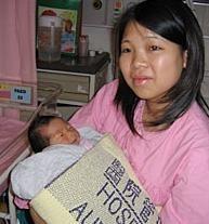 Madres de alquiler también en China