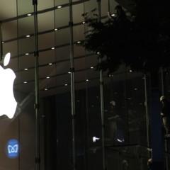 Foto 1 de 8 de la galería apple-store-omotesando en Applesfera