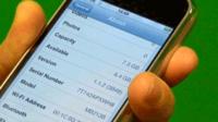 La actualización de software 1.1.2 para el iPhone podría estar disponible hoy