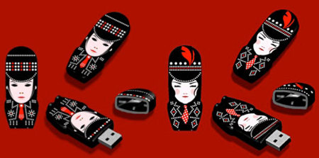 Pen drive con lo último de The White Stripes