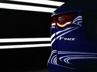 El Jaguar F-Pace será el primer SUV de la marca británica