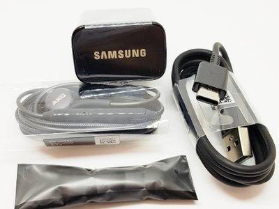 Pack de accesorios Samsung o Huawei, con USB-C, por 9,99 euros y envío gratis