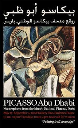 poster exhibición Picasso.jpg