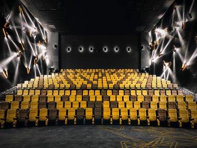 Una sala de cine internacional, Nanchang Insun: la inspiración creativa de One Plus en China
