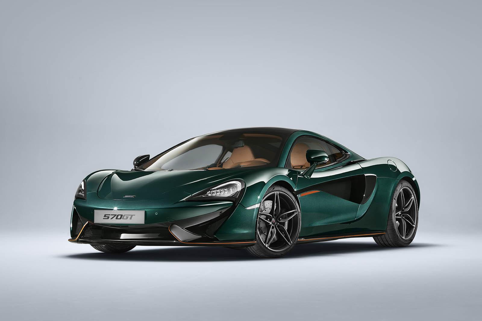 Foto de MSO McLaren 570GT XP Green (1/12)