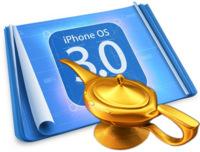 iPhone 3.0, mis 10 deseos para la próxima versión