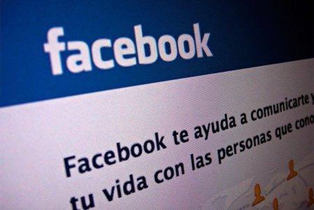 Facebook podría permitir pronto a los usuarios editar sus actualizaciones, ¿a favor o en contra?