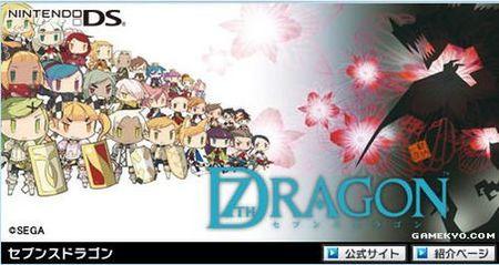 '7th Dragon' parece que será el título del nuevo RPG de SEGA