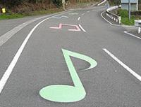 La carretera que emite música (cómo no, japonesa)