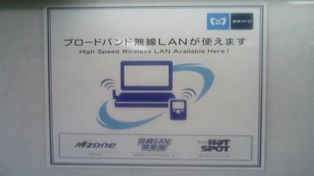 Tres sugerencias para ofrecer Wi-Fi gratuito en tu empresa