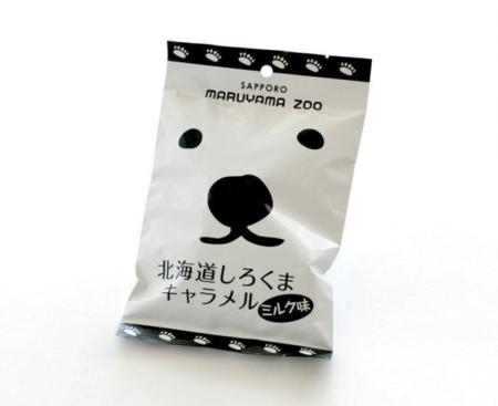 packaging japonés kawaii