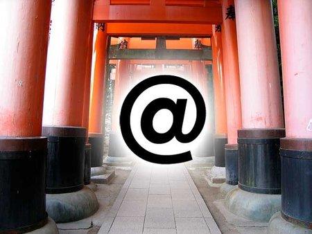 La Puerta a Internet