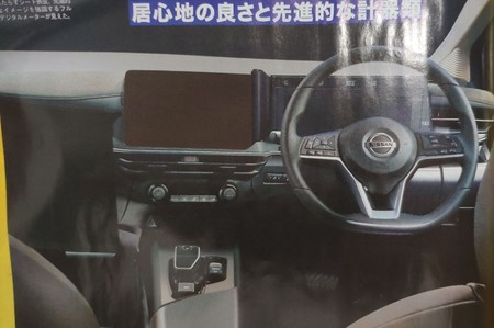 Nissan Note 2021 4
