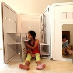 Foto 3 de 5 de la galería casas-de-juguete-plegables-para-ninos en Decoesfera