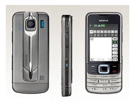 Nokia 6208 Classic para el mercado chino