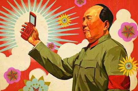 """El Gobierno Chino reconoce que la industria móvil nacional está """"un poco atrasada"""""""
