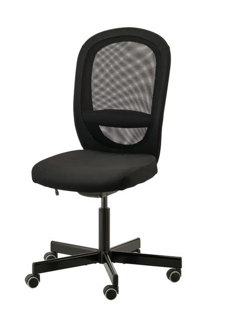 Ikea Flintan Pe734581