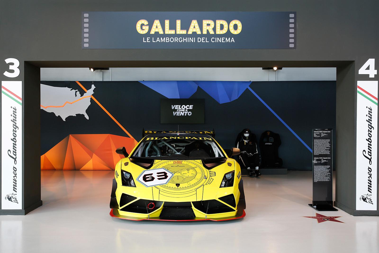 Emociones de película: Lamborghini y el mundo del cine: la exposición
