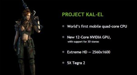 Nvidia Project Kal-El se retrasa a octubre en tablets y se va a 2012 para telefónos