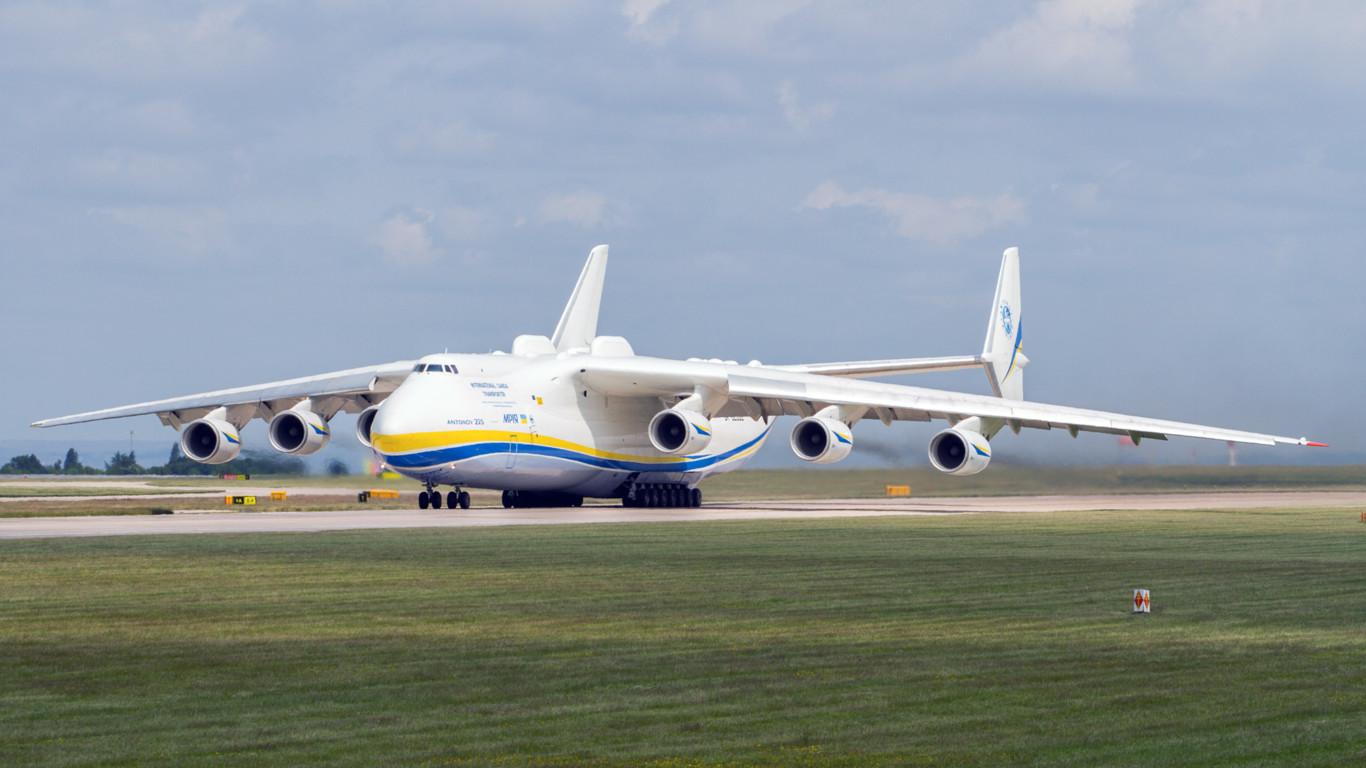 El avión más grande en activo se cruza medio planeta para llevar un paquetito: Antonov An-225 Mriya