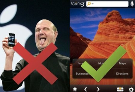 Ballmer no hablará en la WWDC de Apple, pero igual podría haber anuncios de Microsoft