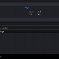 Foto 1 de 6 de la galería 3q-qoo-rc0718-benchmarks en Xataka Android