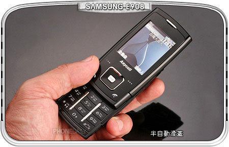 Samsung SGH-E908, respondiendo al Chocolate