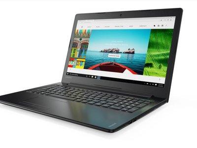 Portátil Lenovo Ideapad 310-15IKB, con Core i5 y 8GB de RAM, por 549,90 euros y envío gratis