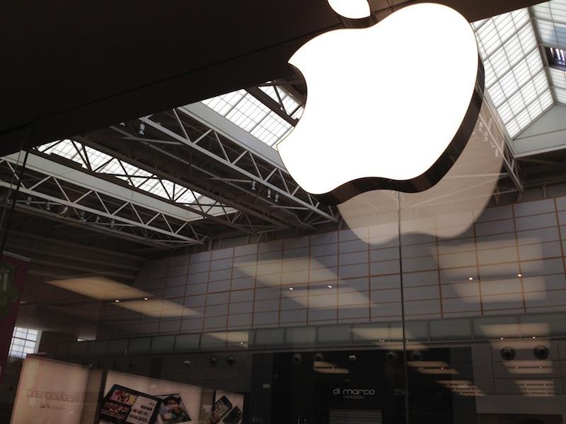 Foto de Apple Store Nueva Condomina (19/100)