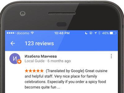 Google Maps traducirá las opiniones de restaurantes y establecimientos