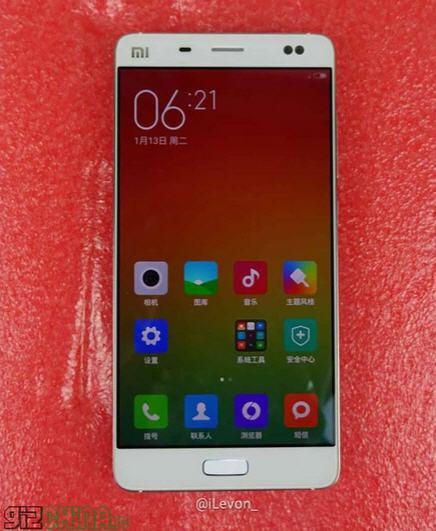 El Xiaomi Mi5 podría llegar con sensor de huellas dactilares