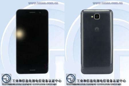 Huawei atacará a la gama media con el Honor 5X Play, por menos de 200 euros