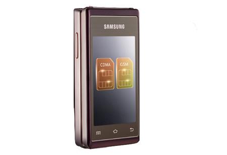 Samsung Hennessy