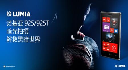 Lumia 925 Edición Man of Steel