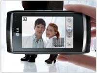 LG GC900 Viewty II, ahora se llamará Viewty Smart