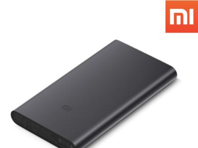 Batería externa Xiaomi Power Bank 2 por 13,40 euros con este código descuento