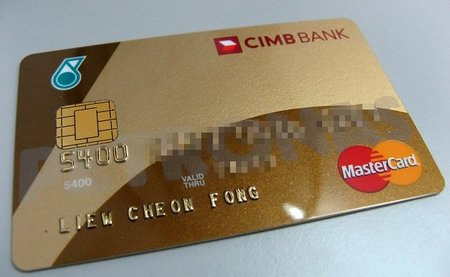 La tarjeta de crédito, mejor en casa