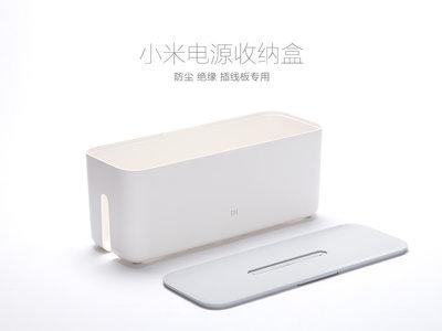 Caja de almacenamiento Xiaomi para cables de alimentación por 16 euros y envío gratis