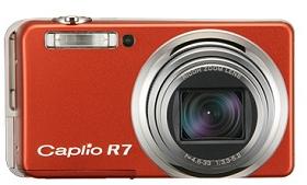Ricoh Caplio R7, con un buen zoom