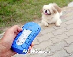 Entrenador digital para perros