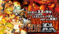 'Metal Slug XX' anunciado para PSP