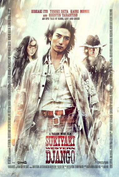 'Sukiyaki Western Django' de Takashi Miike, póster y nuevo trailer