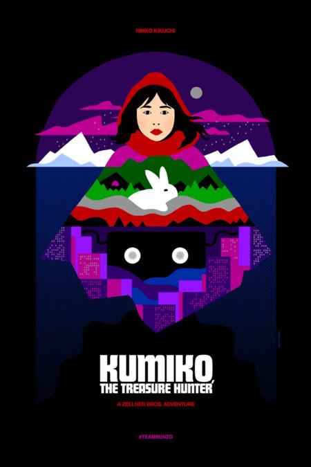 Mejores Posters 2015 Blogdecine Kumiko