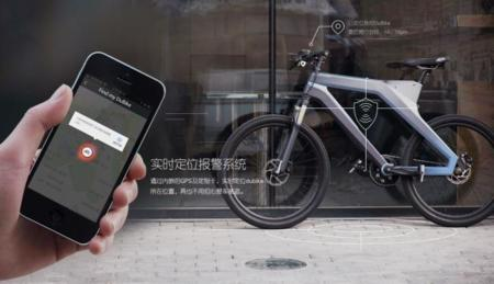 Dubike, una nueva bicicleta inteligente