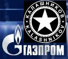 Las maniobras de Gazprom no son bienvenidas en Europa