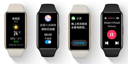Huawei Band 6 Pro 3