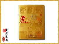Año Nuevo Chino 2010: llega el Tigre
