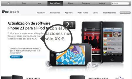 Gazapos en la web de Apple o como liarla con los precios de sus productos