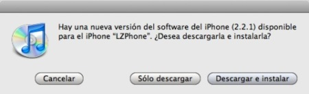 iPhone Software 2.2.1 ya disponible