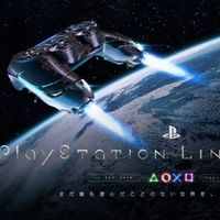 Sony emitirá hoy una conferencia con motivo del Tokyo Game Show 2018. Síguela en directo desde aquí [finalizada]